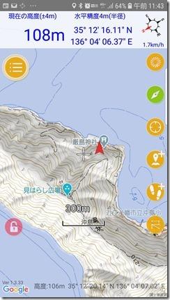 okisima-biwako (50)