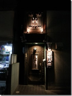 okonomi-asoko (2)