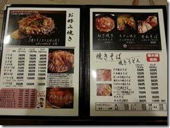 okonomiyakiamon.jpg (7)