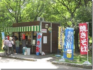 oosakafueiyamadaikekouen (44)