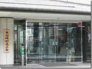 ooyamazaki-katuragawakasennsi (12)