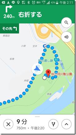 ooyamazaki-katuragawakasennsi (4)