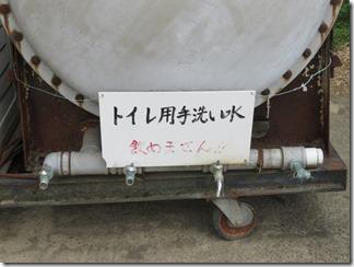 ooyamazaki-katuragawakasennsi (53)