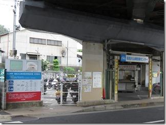 ooyamazaki-katuragawakasennsi (8)