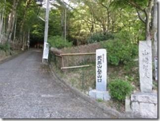 ooyamazaki-tennouzan (10)