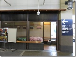 ooyamazaki-tennouzan (2)