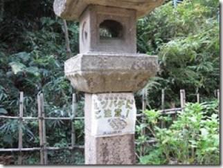 ooyamazaki-tennouzan (41)