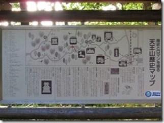 ooyamazaki-tennouzan (49)