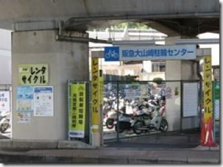ooyamazaki-tennouzan (4)