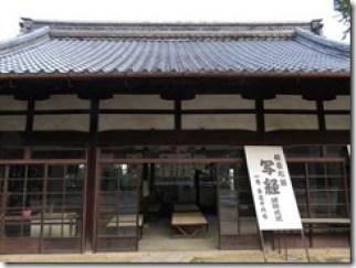 ooyamazaki-tennouzan (64)