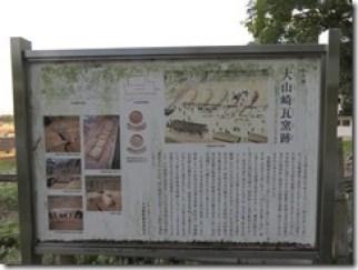 ooyamazaki-tennouzan (71)