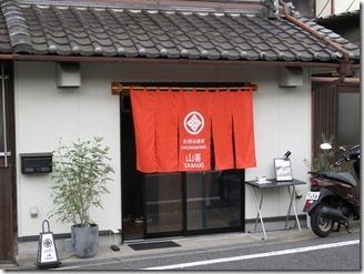 ooyamazaki-yamaki (2)
