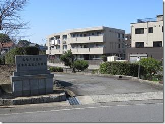 oujintennouryou (1)