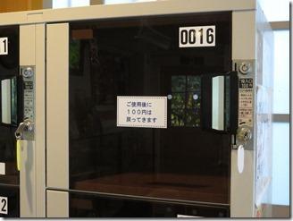 oyamazaki-Museum(21)