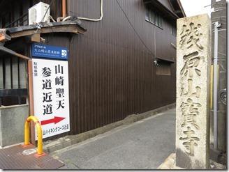 oyamazaki-Museum(3)