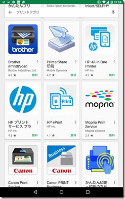 print-app (8)