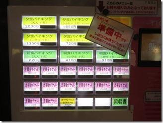 sanfurawa-resutoranjpg (12)