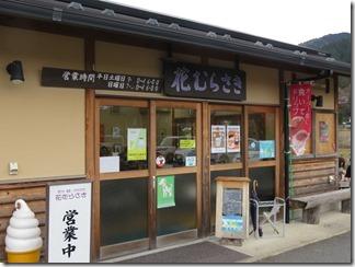 satonoeki-syunsaiitiba-hanamurasaki (4)