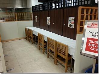 seibu-kyusyunobussanten (10)