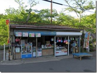 settukyou-keikokuko-su (22)