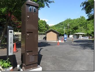 settukyou-keikokuko-su (49)