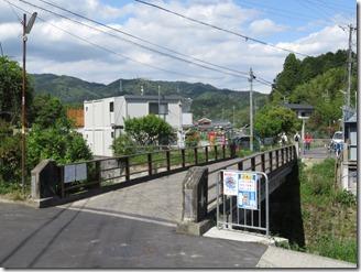 settukyou-keikokuko-su (51)