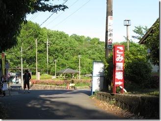 settukyou-keikokuko-su (55)