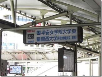 settukyou-keikokuko-su (6)