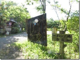 settukyou-tyuufukusizannrinnko-su (29)