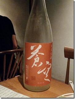 shukura-kyoto-pontotyou (5)