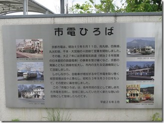 sidenhiroba (2)