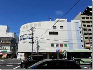 sijyouoomiya