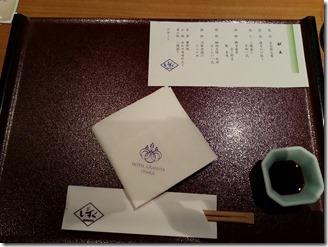 sizuyku-hotel-granvia (3)