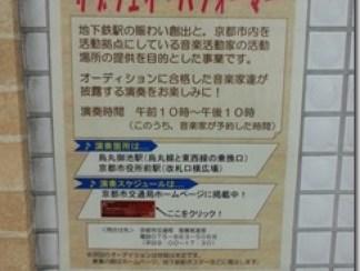 subway performer (2)