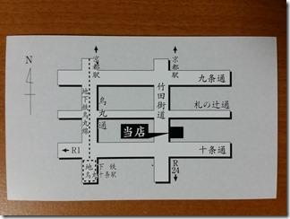 sumoutori (9)