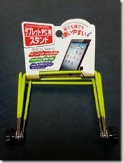 tabletPCstand (2)