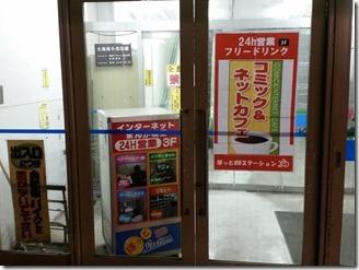 taifuu21gou-2018-09-04 (38)