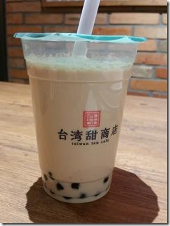taiwan-ten-cafe (2)