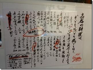 takatuki-stand-SABAR (1-1) (3)