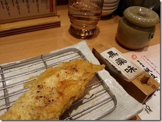 tenpurasyokudoumakino (20)