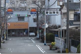 tonnda-sansaku (23-1)