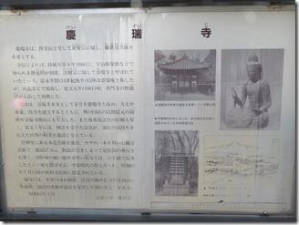 tonnda-sansaku (27)