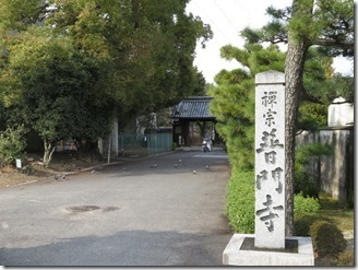 tonnda-sansaku (46)_thumb