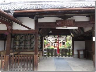 tonnda-sansaku (56)_thumb