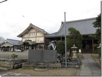 tonnda-sansaku (77)_thumb