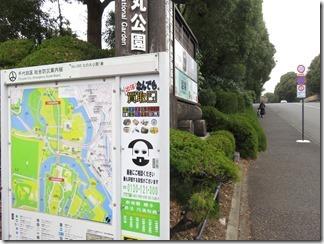 toukyoukannkou-kouhen-kitanomarukouen (67)