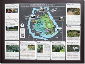 toukyoukannkou-zenpen-koukyo (38)
