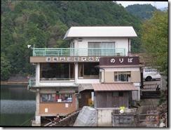 tuburoko (2)