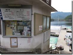 tuburoko (4)