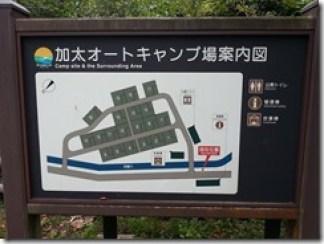 wakayamakyuukamura (7)
